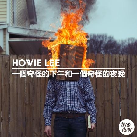 howie-lee-strange-1800